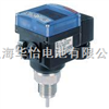 传感器Type8400