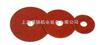 TP-7012圆砂纸磨盘