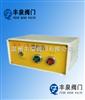 DCK-1型DCK-1型电磁式煤气安全阀控制器