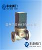 ZMC煤气电磁阀,煤气电磁阀价格