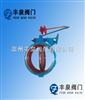 DMF-0.1型DMF-0.1型电磁式煤气安全切断阀