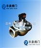 DMF-ZDMF-Z型电磁脉冲阀