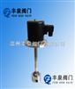 ZCLD超低温电磁阀,超低温电磁阀价格