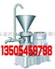 优质胶体磨规格,卧式胶体磨价格