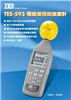 高频电磁波污染强度计TES-593