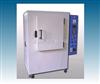 HTCH-45高温热风循环式烘箱