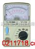 YF-520台湾泰玛斯TENMARS 指针式高阻计/电阻针YF-520
