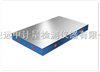 铸铁划线平板,铸铁划线平台