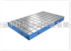 铸铁装配平板,铸铁装配平台