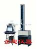 QX胶合板拉力试验机,复合板拉力试验机,人造板拉力试验机