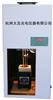 油脂烟点仪/油脂烟点测定仪
