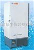 DW-FL531美菱-40℃超低温冰箱