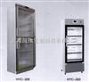 HYC-360海尔HYC-360药品保存箱