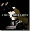 CX41-12C02系统生物显微镜