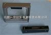 200*200mm框式水平仪,200*200mm钳工水平仪