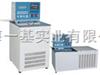 DCW-4006卧式低温恒温槽一基