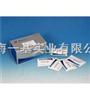 测试盒酰基 转移酶(AAT)测试盒