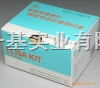 17983-82-3高纯试剂27-羟基芒果醇酸17983-82-3