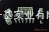 6205-14-7高纯试剂羟基柠檬酸6205-14-7