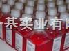 94593-91-6高纯试剂醚磺隆94593-91-6
