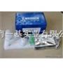556-22-9高纯试剂果绿定556-22-9