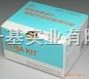 4765-24-66-乙基吲哚4765-24-6生化试剂