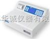 CLH569COD氨氮總磷測定儀