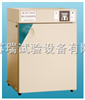 DNP-9160朝阳培养箱/电热恒温培养箱/生化培养箱/光照培养箱/霉菌培养箱