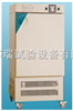 SHP-1500研究所培养箱/电热恒温培养箱/生化培养箱/光照培养箱/霉菌培养箱