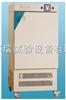 宏展工厂培养箱/电热恒温培养箱/生化培养箱/光照培养箱/霉菌培养箱