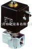 K0510390GSR电磁阀-GSR电磁阀线圈