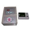 M109082农药残毒速测仪/农残仪、农药残留速测仪