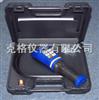 M349110SF6气体定性检漏仪