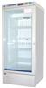 YY-90/120/170/200/238/260药品冷藏箱