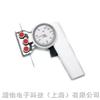 ZD2-150SCHMIDT钢丝绳张力计