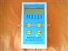 KXYL-6C数字大气压力表|大气压力计|大气压力表
