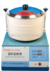 YYFS30*8圓形驗粉篩/電動驗粉篩