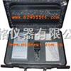 M169118手持式烟气分析仪