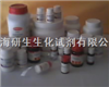 一氧化氮合成酶测试盒[测总NOS(T-NOS)]/NOS测试盒