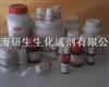 乳酸测试盒(测血清、组织等)/LD测试盒