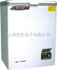 DW30-120DW30-120医用低温箱