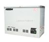 DW25-120DW25-120医用低温箱