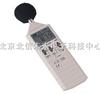 HJ04-TES-1350A数字式噪音计 数显噪音检测仪 噪音测定仪