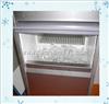 80KG颗粒子弹头制冰机