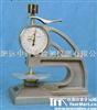CH-1-NT压敏胶粘带测厚规,CH-1-NT压敏胶粘带测厚仪