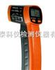 TM-300 红外线温度计