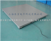 scs上海哪有电子地磅厂家,嘉定哪有电子地磅厂家