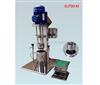 SJ750-M藍式研磨機