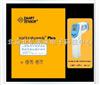 BXS12-AF110立式人体红外线测温仪 非接触式红外线测温仪
