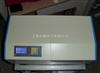 WZZ-3自动旋光仪(微机、大屏幕液晶显示)